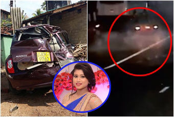 Kaveesha Ayeshani accident Videos CCTV