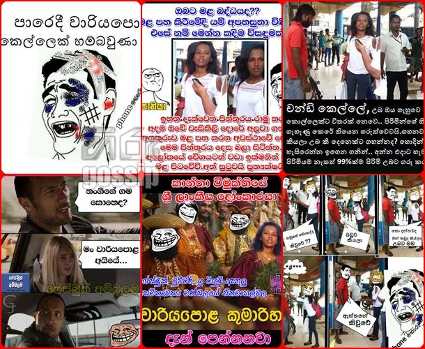 Facebook post About wariyapola girl