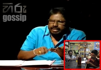 Its not just one i have more says Wijith Vijayamuni
