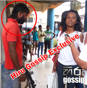 Guy who was slapped by wariyapola girl - Hiru Gossip Exclusive