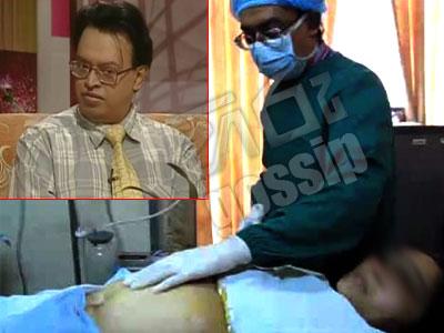 i-will-never-stop-surgeries-doctor-nimal-gamage hiru gossip