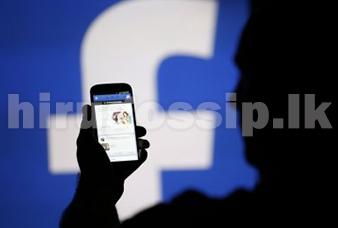 Facebook භාවිතා කරන දහස් ගණනකට ඊයේ සිදුවු දේ