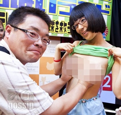 breast touch charity for aids
