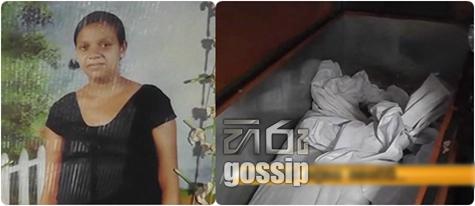 Sealed Coffin from Saudi Arabia opened in Sri Lanka