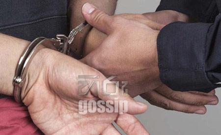 woman arrest