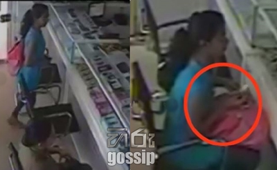 A mobile robbery caught on CCTV