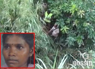 Women Dies in rathnapura