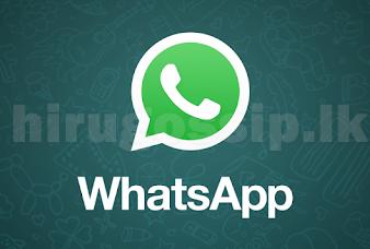 WhatsApp තහනම් වෙයි