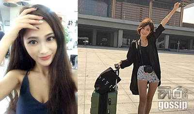 Chinese student offering sex to different man in each city