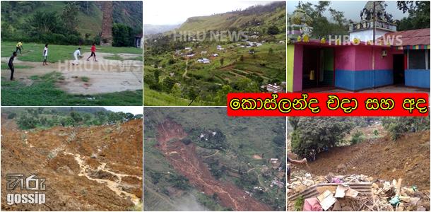 koslanda before and after landslide