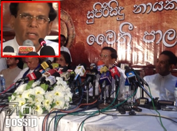 maithripala sirisena in press conference