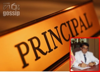 missing principle found in rajagiriya