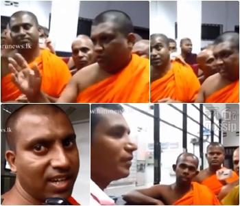 Maha Sanga mobilize against Thilanga Sumathipalas race by race betting