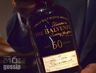 Why this whisky costs $38,000 a bottle