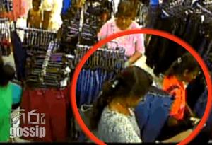 ja ela shopping center robbery caught on CCTV