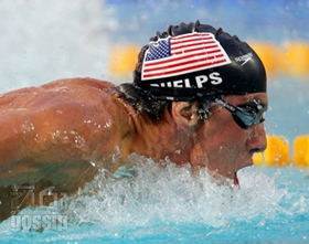 US swimmer Michael Phelps pleads guilty to drink-driving