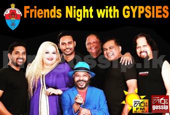ක්රිස්තු රාජ විද්යාලීය Friends Night with Gypsies සංගීත ප්රසංගය හෙටයි