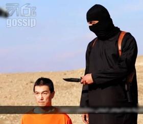 Islamic State Killed Japanese Hostage