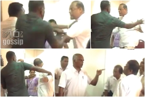 Assault on a group of Wattala PS members including its chairmen