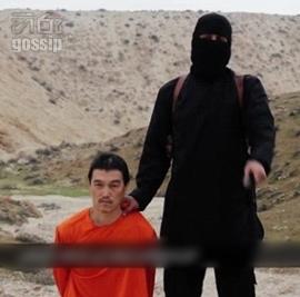 ISIS Beheading KENJI GOTO Second Japanese hostage