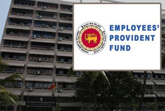 අද පටන් EPF එකෙන් 30%ක් ගන්න ඔබටත් පුළුවන්   මෙන්න ගන්න ක්රමේ
