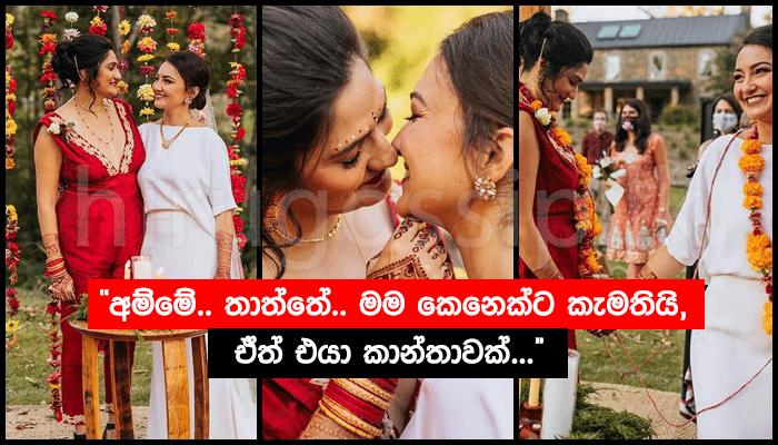 Hiru Gossip News Sinhala