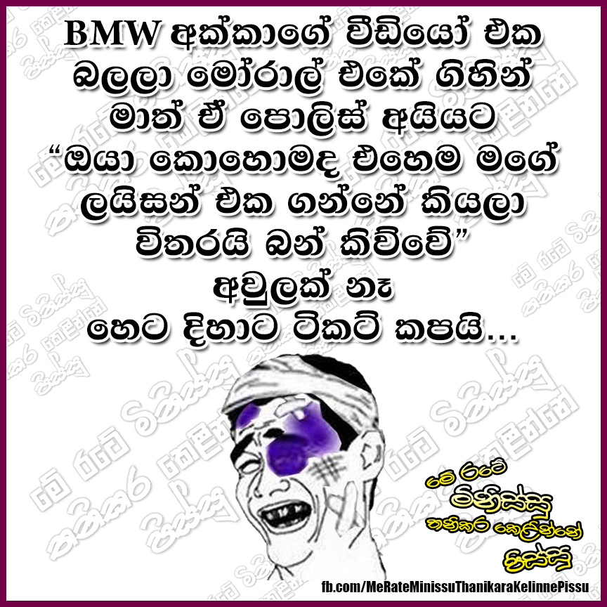 BMW Akka Funny FB Posts