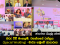 Hiru TV Mangalam (Special Wedding) Press Conference