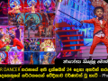 Hiru Super Dancer Final 24 Sepecial moment