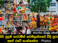 Sri Lankan cultural performers hypnatize New Zealanders