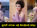 nathasha perera bridal photos