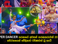 Hiru Super Dancer Final 20 Sepecial moment