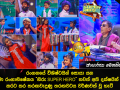 Colorful 4th round of Hiru Super Hero, here 12 contestants show their skills in a close battle.