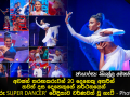 Super Dancer -10 more finalists add colour to the final round with some extraordinary performances - Photos