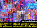 First selection round out of final 28, in golden crowning of talented kids, Hiru SUPER HERO - special moments