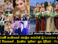 Sunshine - Lal Withanage daughter Prathiba Withanage Wedding Day