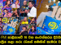 Shaa FM 16th Birthday Anniversary with Artists