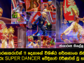 Colourful performances of Hiru Super Dancer Final 11 competitors
