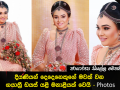 GAYATHRI DIAS NEW BRIDAL SHOOT