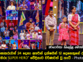 12 super heroes out of final 24 in Hiru SUPER HERO beutified stage - Photos