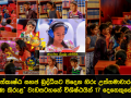 Tribute to true wisdom, Hiru Nena Kirula color-washed by performances of 17 contestants - Photos