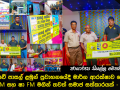 Yet another worthy cause conducted by Hiru FM and Sha FM to secure School children's protection on road when travelling - Photos