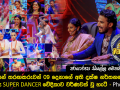 Colourful performances of Hiru Super Dancer Final 09 competitors - Photos