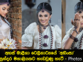Udari Warnakulasooriya Bridal Photoshoot