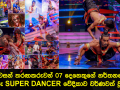 Colourful performances of Hiru Super Dancer Final 07 competitors - Photos