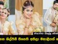 Srilankan Bride Sinethi Akila