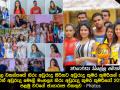 HIRU Avurudu Kumara Kumariyo 2018 - First Round's Photos