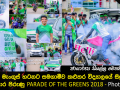 PARADE OF THE GREENS 2018