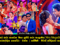 Hiru Megastars 2; How Yashodha-Channa & Semini-Jeewan colorwashed grand stage Sunday - Photos