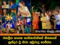 Soorya Sinhale Hiruth Ekka Awurudu 2018 - Awurudu Sajjaya